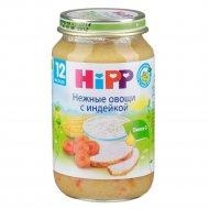 Пюре «HiPP» сочные овощи с индейкой, 220 г.