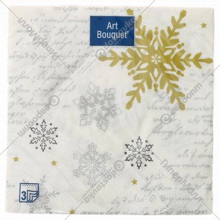 Салфетки бумажные «Art Bouquet» 37407, 20 шт.