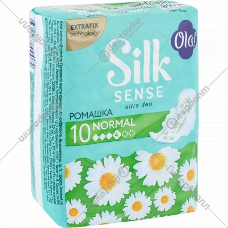 Прокладки гигиенические «Ola!» normal, ромашка, 10 шт