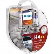 Комплект автоламп «Philips» H4 X-treme Vision G-force, 12342XVGS2, 2 шт