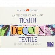Набор красок «Decola» 12 цветов в банках по 20 мл.