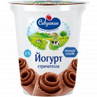 Йогурт «Савушкин» страчателла 2%, 350 г.