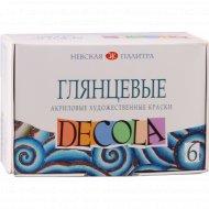 Набор акриловых красок «Decola» 6 шт.
