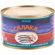 Салака с овощным гарниром в томатном соусе, 230 г.
