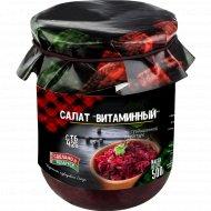 Салат витаминный «Молодчинка» 500 мл.