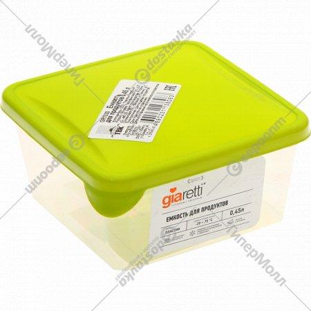 Емкость квадратная «Браво» для продуктов, 450 мл.