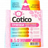 Тряпка «Cotico» для уборки, цветные, 30х30, 2 шт.
