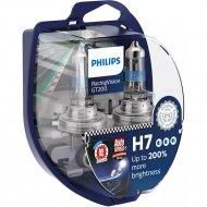 Комплект автоламп «Philips» H7 Racing Vision GT200, 12972RGTS2, 2 шт