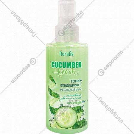 Тоник-кондиционер «Cucumber Fresh» Огуречный несмываемый, 140 мл.