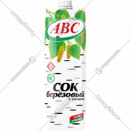 Сок берёзовый «АВС» с сахаром 1 л.