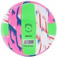 Мяч волейбольный, QSV515.
