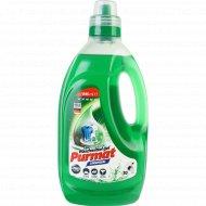 Синтетическое моющее средство