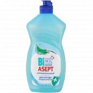 Средство для мытья посуды «Bi Asept» антибактериальный, 450 г.