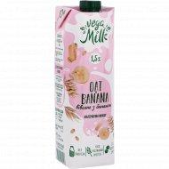 Напиток «Vega milk» овсяный с бананом, 1.5%, 950 мл