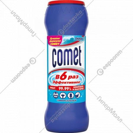 Порошок чистящий «Comet» океан с хлоринолом, 475 г.