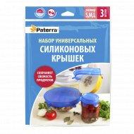 Набор крышек «Paterra» силиконовые, универсальные, 3 шт.