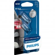 Комплект автоламп «Philips» 12961NBVB2, 2 шт