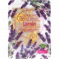 Маска для лица «Herbs Fit» с экстрактом лаванды, 25 г.