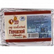 Сыр плавленый «Городской» 30%, 80 г.