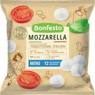 Сыр «Моцарелла» mini 45 %, 100 г.