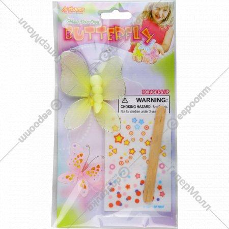 Игрушка-набор для детского творчества «Бабочки».