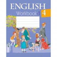 Книга «Английский язык. 4 класс. Рабочая тетрадь. Часть 1» Лапицкая.