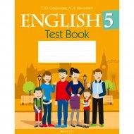 Книга «Английский язык. 5 класс. Тесты» Севрюкова.