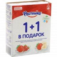 Коктейль молочный «Растишка» 2.5 %, 2штх210 г.