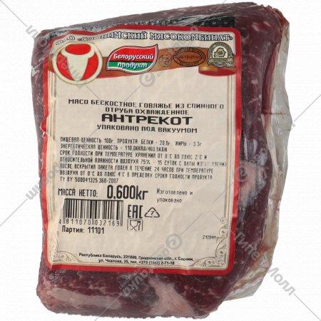 Мясо говяжье из спинного отруба «Антрекот» 1 кг., фасовка 0.5-0.9 кг