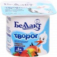 Творог «Беллакт» 6+, персик-клубника, 5%, 100 г.