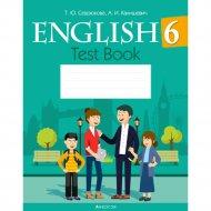 Книга «Английский язык. 6 класс. Тесты» Севрюкова.