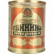 Консервы мясные рубленые «Свинина жирная» 340 г.
