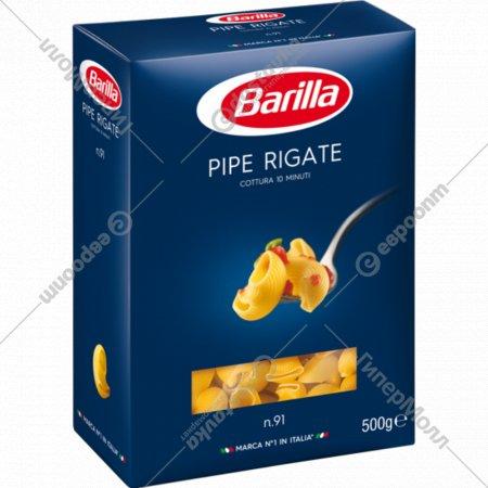 Макароны «Barilla» Pipe Rigate, 500 г.