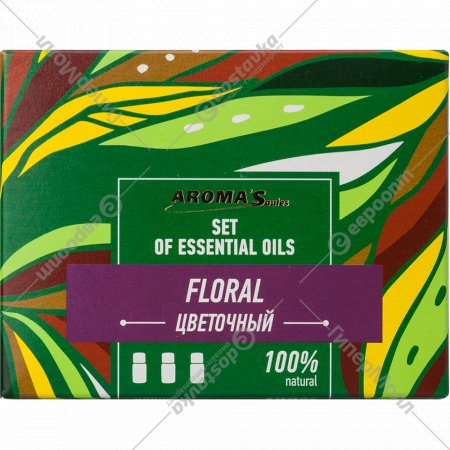 Набор эфирных масел «Цветочный» илангиланг, лаванда, ромашка, 3х10 мл.
