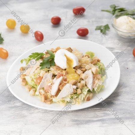 Салат «Цезарь» с курицей и яйцом пашот, 1/200/30 .