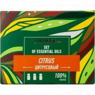 Набор эфирных масел «Цитрусовый» 3х10 мл.