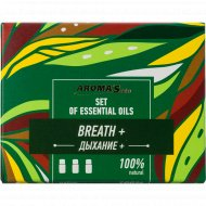 Набор эфирных масел «Дыхание+» кипарис, чайное дерево, эвкалипт, 30 мл.