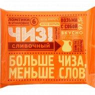 Продукт плавленный с сыром и грибами 45%, 97.5 г.
