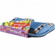 Обувь домашняя «Lucky Land» для мальчиков, 2695K-LMO-W.