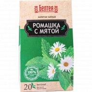 Напиток чайный «Белтея» фиточай, ромашка с мятой, 20 Х 1 г.
