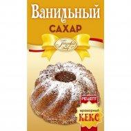 Сахар «Парфэ» с ароматом ванили, 8 г.