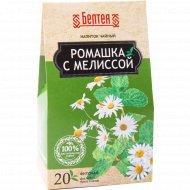 Напиток чайный «Белтея» фиточай ромашка с мелиссой 20 Х 1 г.