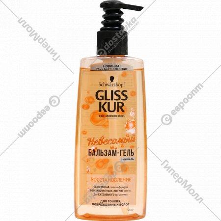 Бальзам-гель «Gliss Kur» для тонких поврежденных и волос, 200 мл.