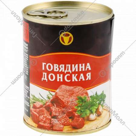Консервы мясные кусковые «Говядина донская» в желе, 340 г.