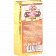 Сыр плавленый «Российский» 45%, 80 г