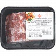 Набор для бульона из говядины «Классический» замороженный, 1 кг.