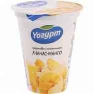 Йогурт с фруктовым наполнителем «Yогурт» ананас-манго, 2%, 310 г.
