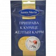 Приправа к курице «Santa Maria» желтый карри, 24 г.