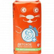 Туалетное мыло «Dr. Mama» детское с витаминами А, Е, С, 140 г.