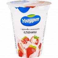 Йогурт с фруктовым наполнителем «Yогурт» клубника, 2%, 310 г.